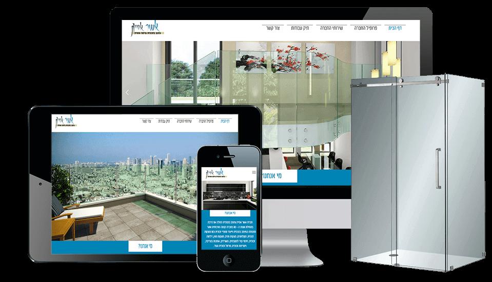 בניית אתרים - סטודיו בלו אוקטופוס